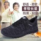 夏季中老年老北京布鞋軟底老人網面男士輕便透氣休閒中年爸爸鞋子 蘿莉小腳丫