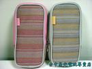 【PSP週邊 可刷卡】☆ SONY原廠主機包 粉紅色/黃色 織布主機包 ☆【特價優惠】台中星光電玩