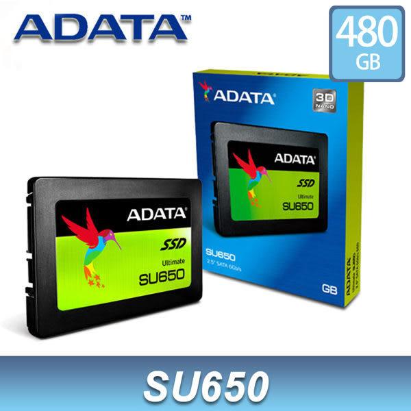 【免運費】ADATA 威剛 SU650 480GB 2.5吋 SATA SSD 固態硬碟 / 3年保 480G 3D NAND TLC
