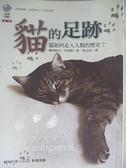 【書寶二手書T5/寵物_B42】貓的足跡-貓如何走入人類的歷史_戴特勒夫.布魯姆 , 張志成