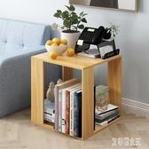 客廳小茶几沙發邊柜小戶型桌子簡約創意邊几角几臥室簡易家用 yu6935【艾菲爾女王】