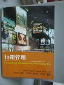 【書寶二手書T7/大學商學_YEU】行銷管理15/e_David L. Kurtz