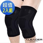 LEADER XW-07漸進式壓力彈性透氣護膝腿套 黑色 2只入M
