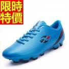 運動鞋足球鞋明星款-風靡焦點專業輕量兒童成人男釘鞋子2色63x9【時尚巴黎】