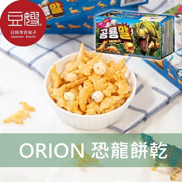 【即期良品】韓國零食 ORION好麗友 恐龍造型餅乾(44g)