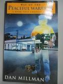 【書寶二手書T5/宗教_OFO】Way of the Peaceful Warrior: A Book That Cha