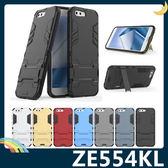 ASUS ZenFone 4 5.5吋 變形盔甲保護套 軟殼 鋼鐵人馬克戰衣 防摔全包帶支架 矽膠套 手機套 手機殼