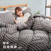 《竹漾》台灣製單人床包組+可水洗羽絲絨被-一千零一夜