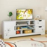 電視櫃電視櫃茶幾組合現代簡約客廳小戶型簡易高款臥室家用北歐電視機櫃LX 芊墨左岸