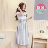 漂亮小媽咪 英文哺乳裙 【BFC6733TH】 印花 條紋 短袖 孕婦長裙 哺乳 長洋裝 孕婦裝