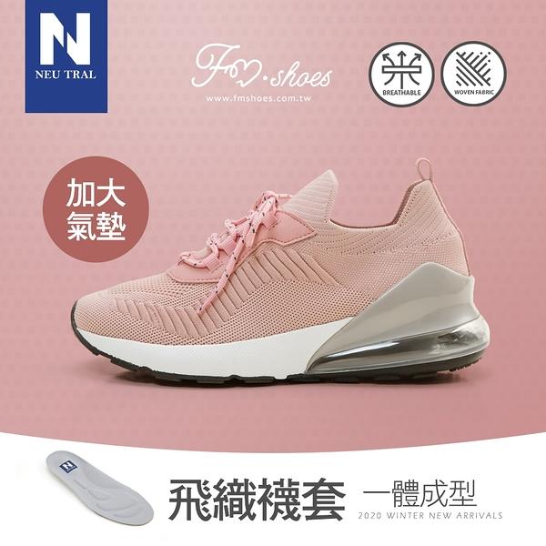 氣墊鞋.飛織襪套加大氣墊鞋(粉)-大尺碼-FM時尚美鞋-Neu Tral.DON'T THINK