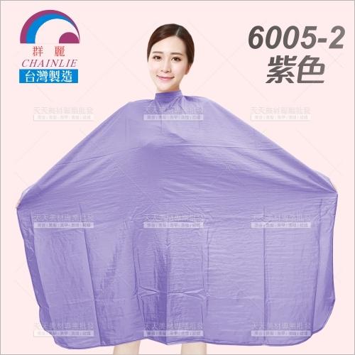 群麗皺皺布大方圍巾-單件(6005-2紫色)美髮沙龍[83098]