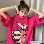 網紅卡通短袖T恤女夏2020年新款韓版寬鬆寬鬆中長款半袖上衣ins潮 中秋節全館免運