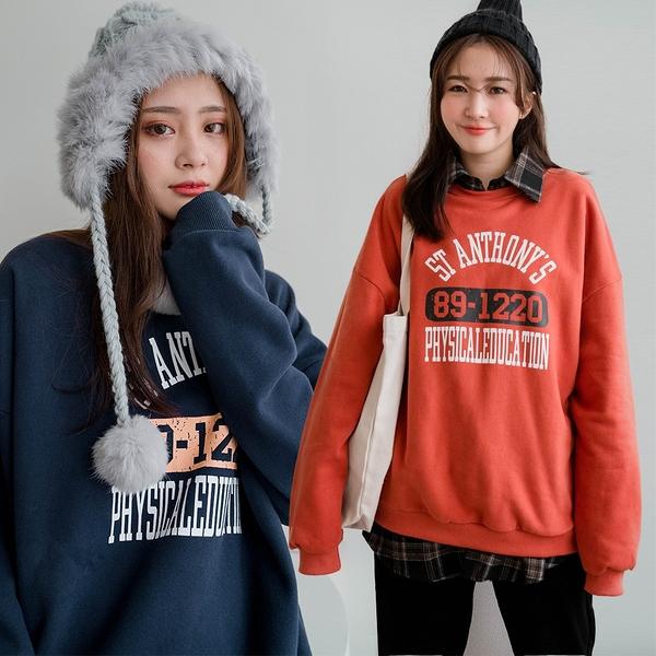 現貨-MIUSTAR 89-1220膠印英字內刷毛棉質上衣(共3色)【NH3302】