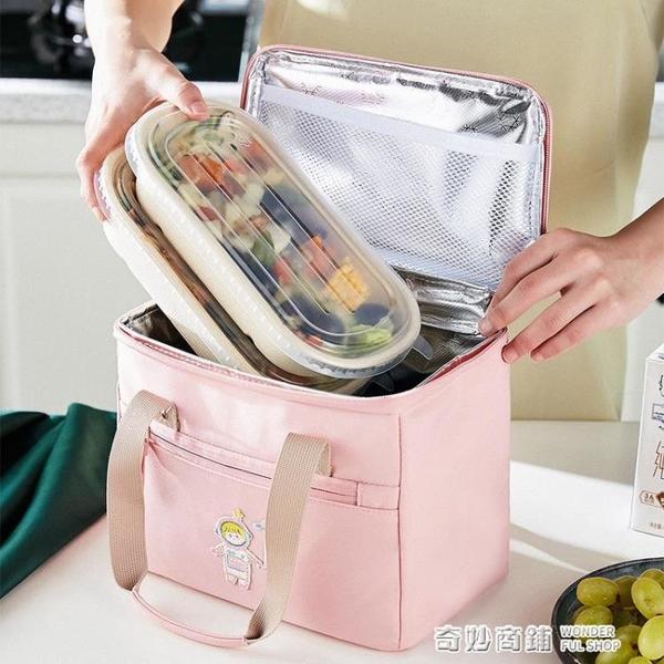飯盒手提包保溫飯盒袋子夏季便當袋裝午餐媽咪上班族學生鋁箔防水 奇妙商鋪