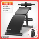 仰臥起坐 健身器材 家用 多功能可折疊仰臥板收腹運動輔助器鍛煉腹肌  降價兩天