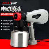 電動無氣涂料膩子粉噴涂多功能家用噴乳膠漆機小型高壓灌漿機 js1375『科炫3C』