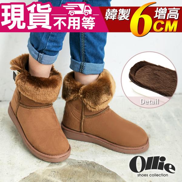 【現貨】 韓國品牌Ollie 正韓製 雪靴 版型正常 顯瘦V口 雙扣帶 可反摺 增高6cm 中筒靴 【F720474】3色