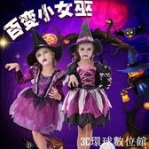 萬聖節服裝 萬聖節兒童服裝女童吸血鬼cos表演服巫婆南瓜幼兒園小女巫演出服 『3C環球數位館』
