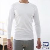 三花100%全棉厚地圓領內衣(M~XL)【愛買】