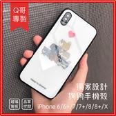 【Q哥獨家設計】iPhone 狗狗疊羅漢插畫手機殼【J74】【玻璃背板保護殼】iPhone 6/7/8/X/SE2 科基
