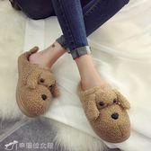 棉拖 棉拖鞋女冬季包跟男卡通可愛情侶居家室內防滑厚底毛毛保暖鞋冬天 辛瑞拉