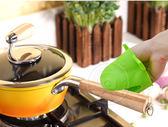 矽膠 隔熱 耐高溫 廚房  烘焙 工具 防滑手套