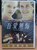 影音專賣店-I10-030-正版DVD*電影【吾愛無悔】-柏林影展片最佳劇情片獎