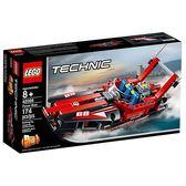 樂高積木 LEGO《 LT42089 》科技 Technic 系列 - 快艇 ╭★ JOYBUS玩具百貨