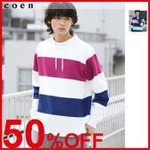 出清 粗橫條紋 鬆緊抽繩 男衛衣 現貨 免運費 日本品牌【coen】