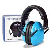 隔音耳罩 防噪音睡眠非3m隔音寶寶專用超強降噪耳機 KB3894【歐爸生活館】
