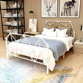 歐式現代簡約鐵藝床1.8米1.5米雙人床1.2米單人床鐵架床金屬床igo「時尚彩虹屋」