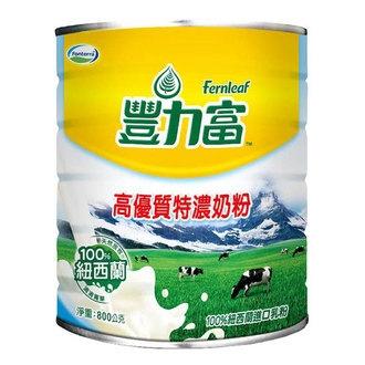 豐力富 高優質特濃奶粉 800g【康鄰超市】