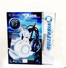 E-Blue 宜博 Mazer 魅影狂蛇 震動式耳罩式耳機 EHS919WH-白色