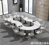 辦公家具新款拼接會議桌椅組合接待桌休閑辦公桌洽談桌開會培訓桌qm    橙子精品