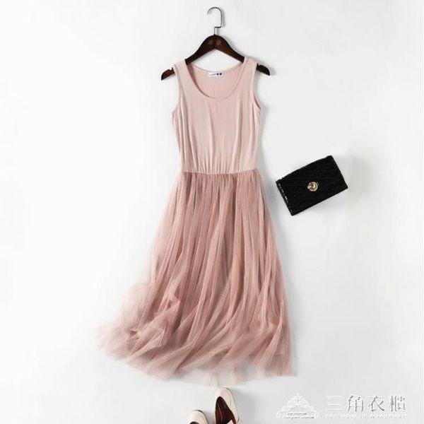 女莫代爾吊帶網紗洋裝打底大碼背心裙內搭無袖長裙 三角衣櫃