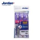 【Jordan】超纖細敏感型牙刷促銷包(超軟毛)3入