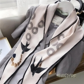 斜紋氣質裝飾大菱形圍巾韓國領巾女絲巾百搭夏季薄款紗巾頭巾圍脖「時尚彩虹屋」
