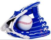 棒球手套加厚內野投手棒球手套 接髮壘球手套 10.5寸兒童少年親子 聖誕禮物