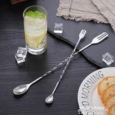 攪拌匙 不銹鋼長吧勺攪拌棒 雞尾酒調酒棒咖啡奶茶攪拌勺吧更匙   傑克型男館