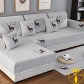 沙發墊四季通用布藝北歐簡約防滑坐墊沙發套萬能套罩【雲木雜貨】