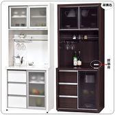 【水晶晶家具/傢俱首選】羽田2.7*7呎胡桃鋁框推門雙層餐櫃~~另有白色款 JX8216-5