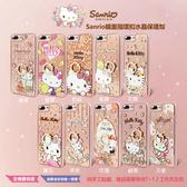 APPLE iPhone 7 / 8 Plus 5.5吋 Sanrio 鏡面指環扣水晶保護殼 Hello Kitty PC殼 透明殼 保護殼 手機殼 硬殼