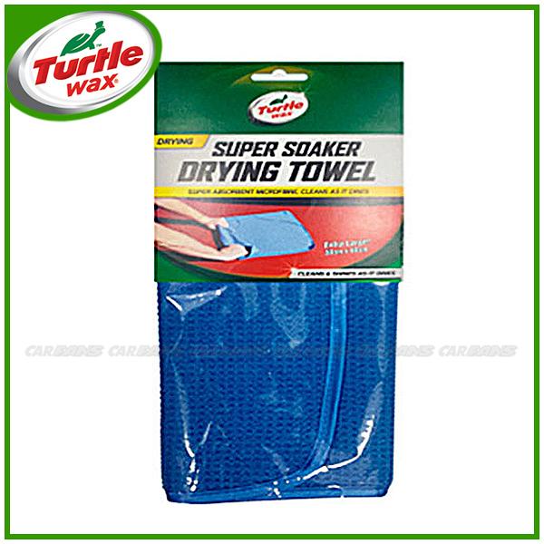 【愛車族購物網】美國龜牌Turtle Wax 華格強力吸水布