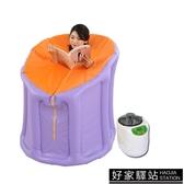 水迪汗蒸箱家用單人 桑拿浴桶汗蒸房全身漢蒸器月子發汗薰蒸機