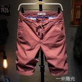 夏季薄款棉彈休閒短褲男士韓版五分褲潮流寬鬆5分工裝褲子大碼褲 一米陽光