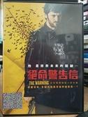 挖寶二手片-0B02-274-正版DVD-電影【絕命警告信】-拉烏阿雷瓦洛 奧拉加里多(直購價)
