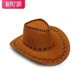 牛仔帽美國西部牛仔帽子女夏天男士遮陽親子帽舞臺演出帽兒童牛仔帽潮