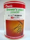 喜又美 瑞士啤酒酵母粉400G/罐   6罐