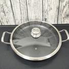 台灣製造 不銹鋼陶晶煎烤盤(附蓋) 不鏽鋼煎鍋 不鏽鋼煎盤 煎鍋 烤盤